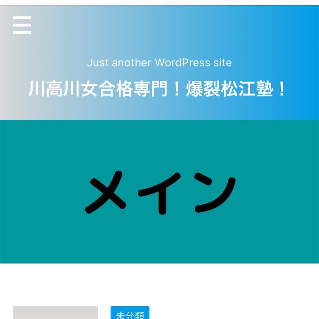 f:id:akira5669:20210627182159j:plain