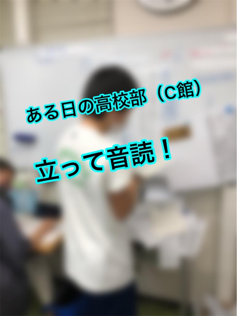 f:id:akira5669:20210627184959j:plain