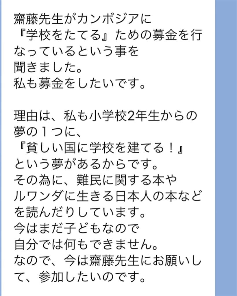 f:id:akira5669:20210629095539j:plain