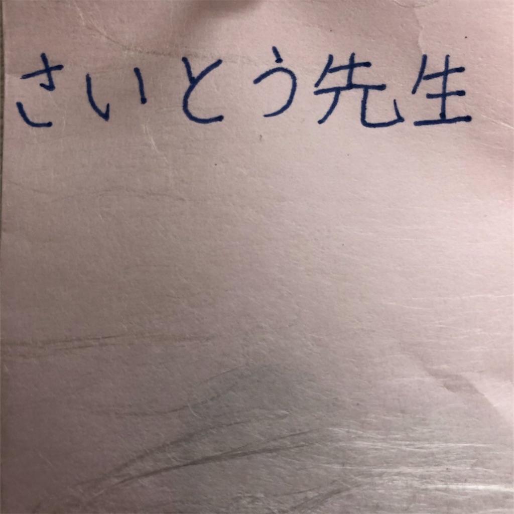f:id:akira5669:20210629100121j:plain