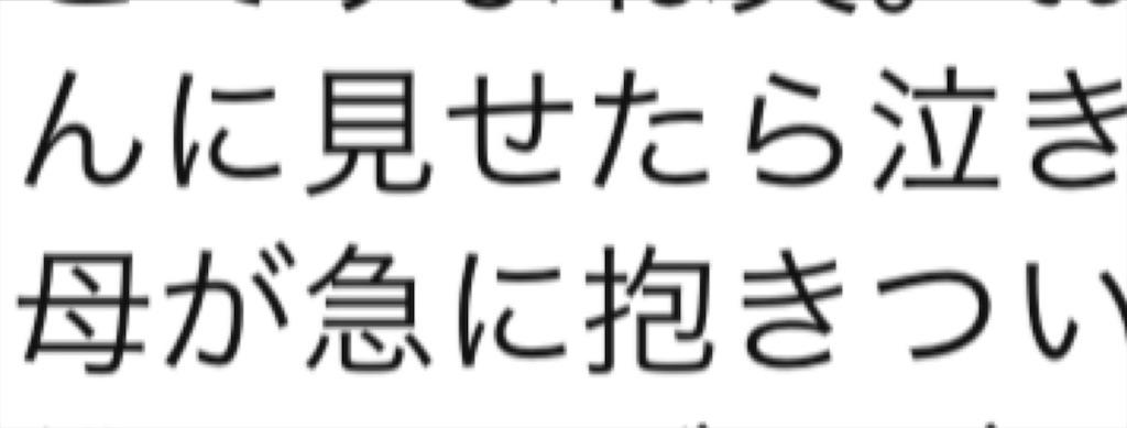 f:id:akira5669:20210629100526j:plain