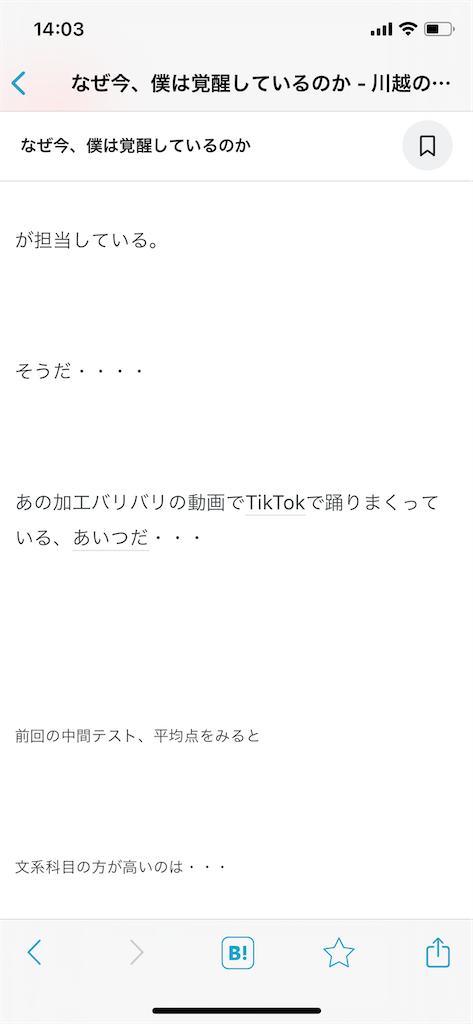 f:id:akira5669:20210630140624p:plain