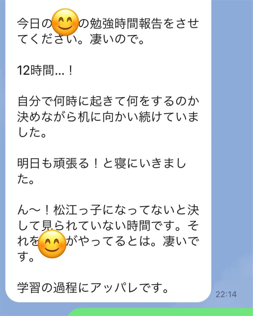 f:id:akira5669:20210703234955j:plain