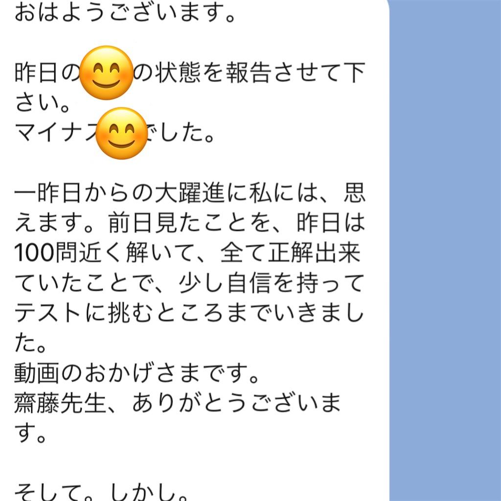 f:id:akira5669:20210703235806j:plain