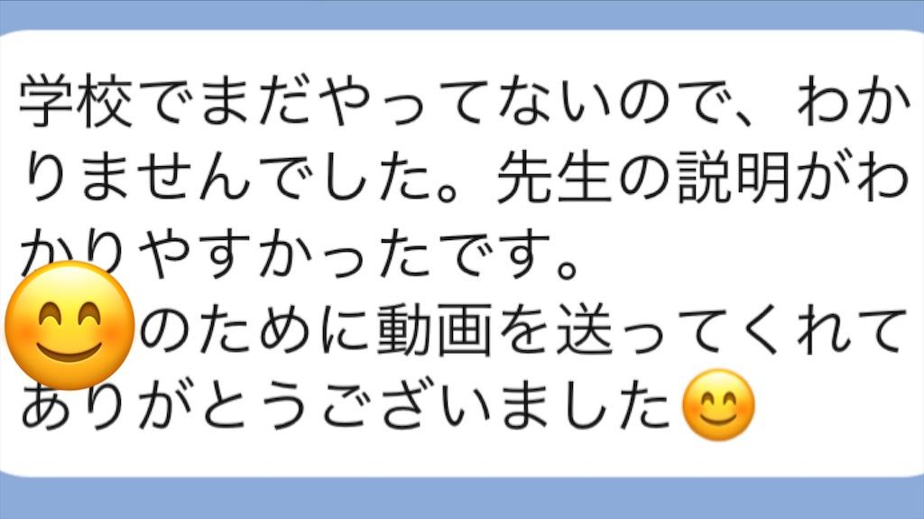 f:id:akira5669:20210705224815j:plain