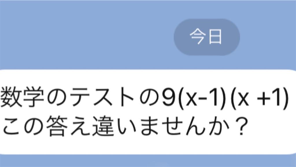 f:id:akira5669:20210705224821j:plain