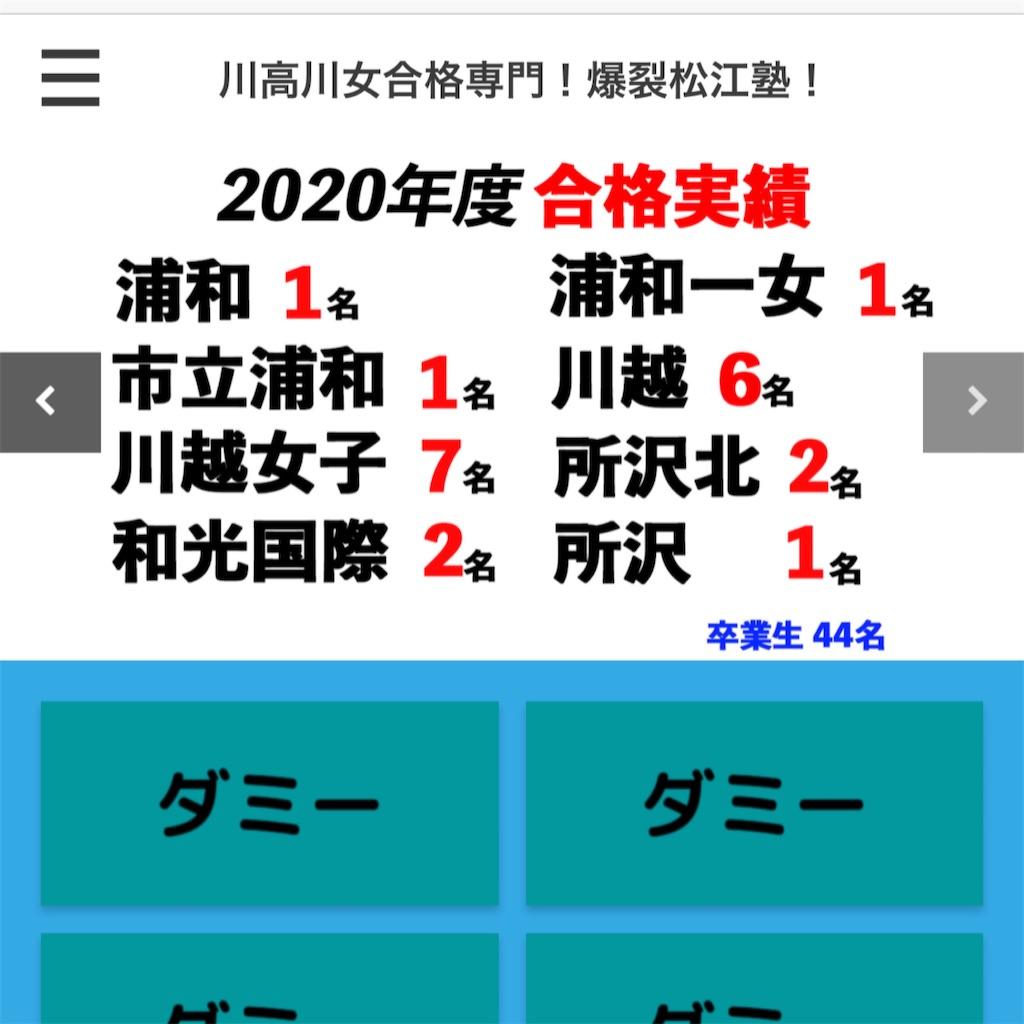 f:id:akira5669:20210706122653j:plain