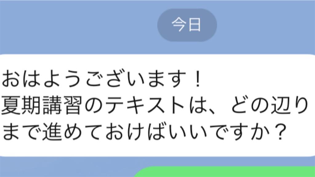 f:id:akira5669:20210708144307j:plain