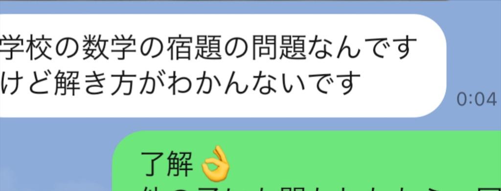 f:id:akira5669:20210709130445j:plain