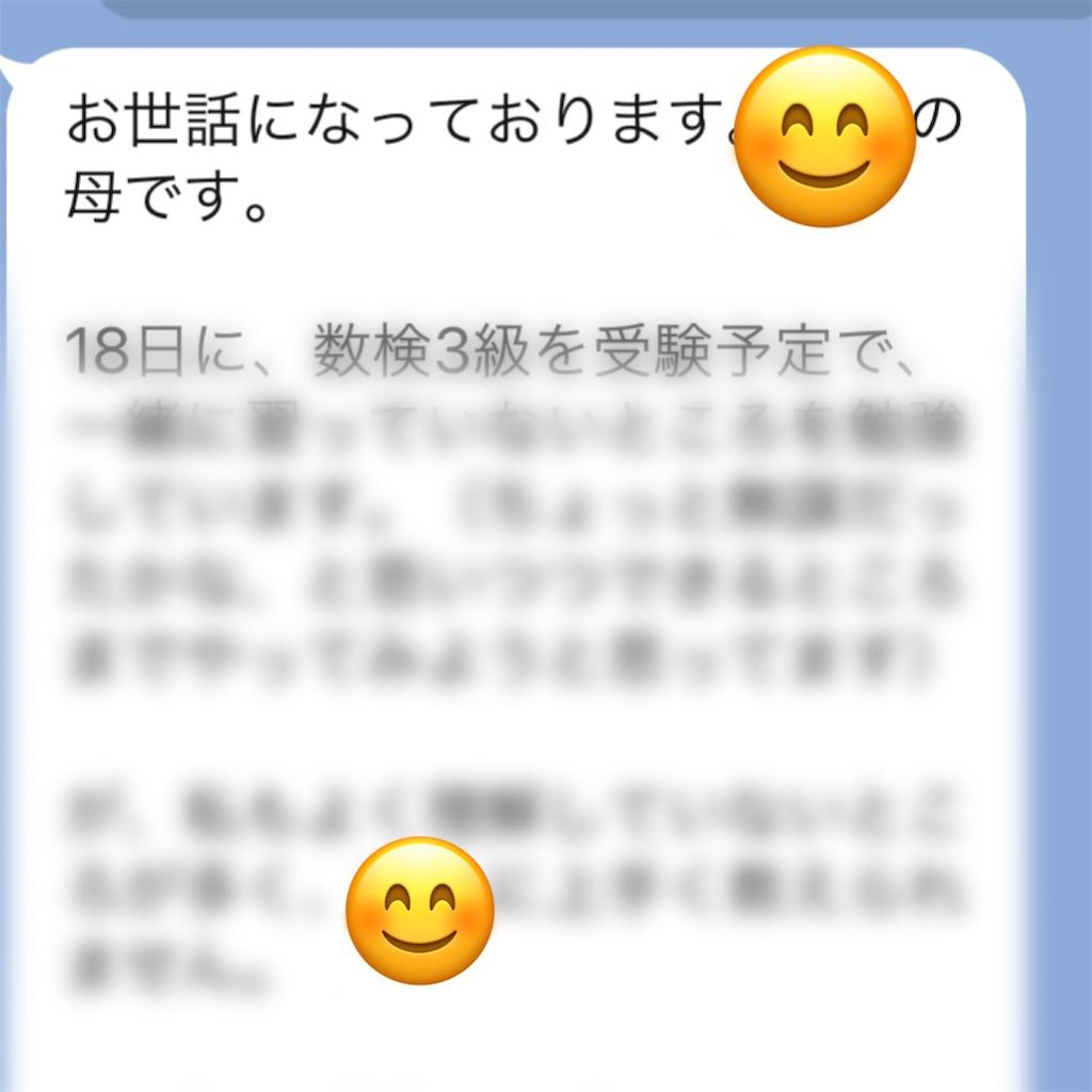 f:id:akira5669:20210709130556j:plain