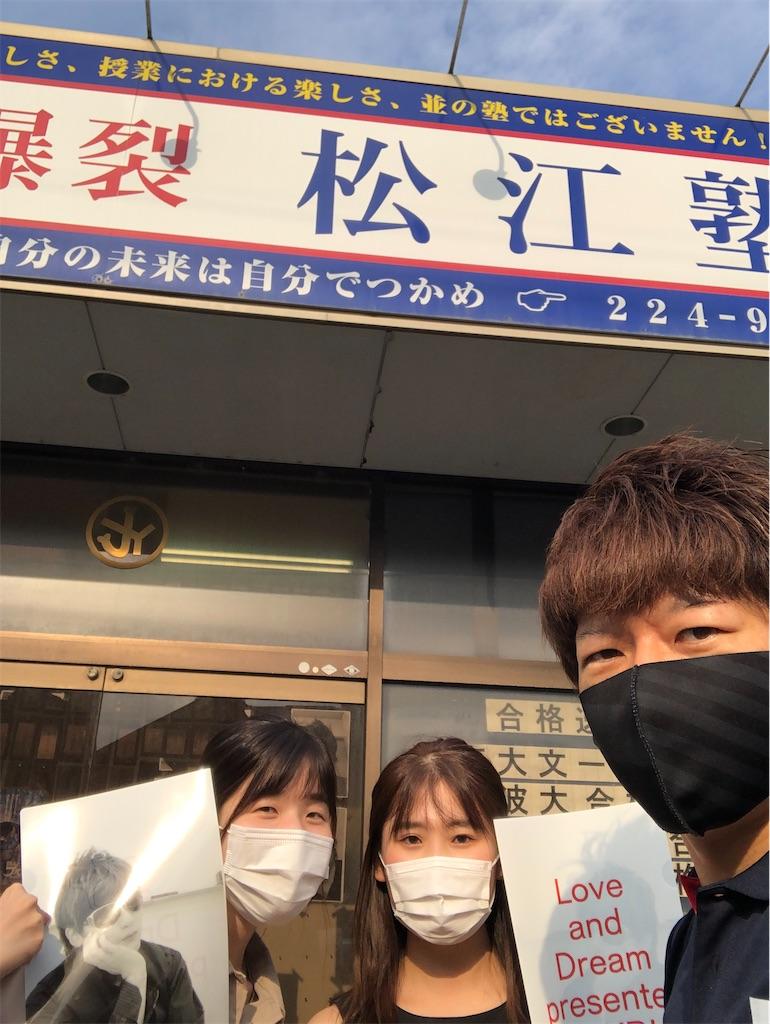 f:id:akira5669:20210711121019j:plain