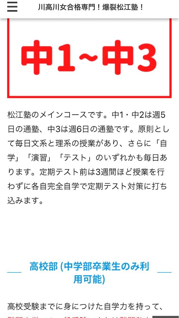 f:id:akira5669:20210712123115j:plain