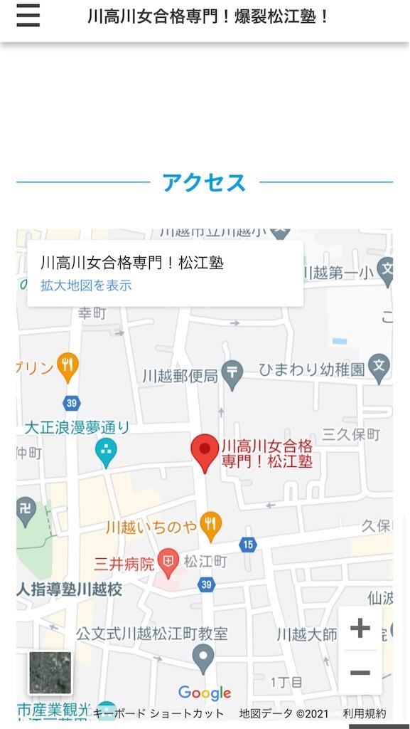 f:id:akira5669:20210712123128j:plain