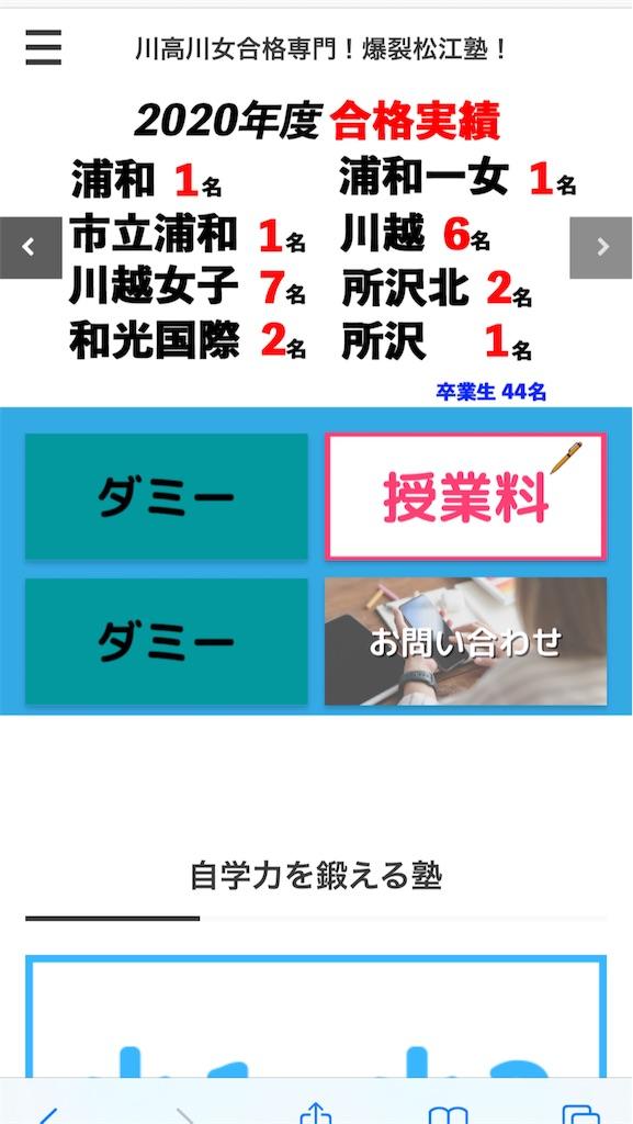f:id:akira5669:20210712123131j:plain