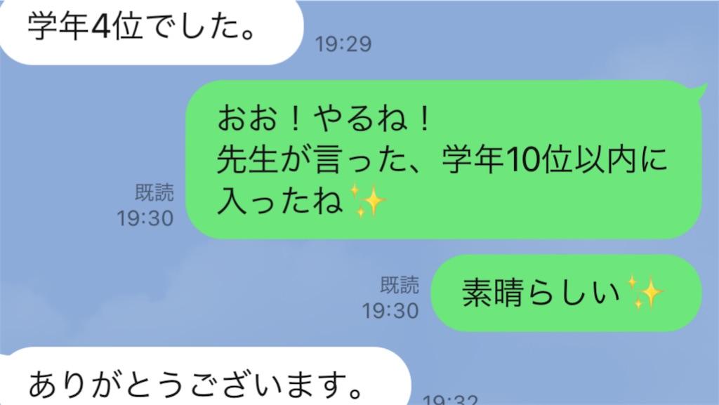 f:id:akira5669:20210717114402j:plain