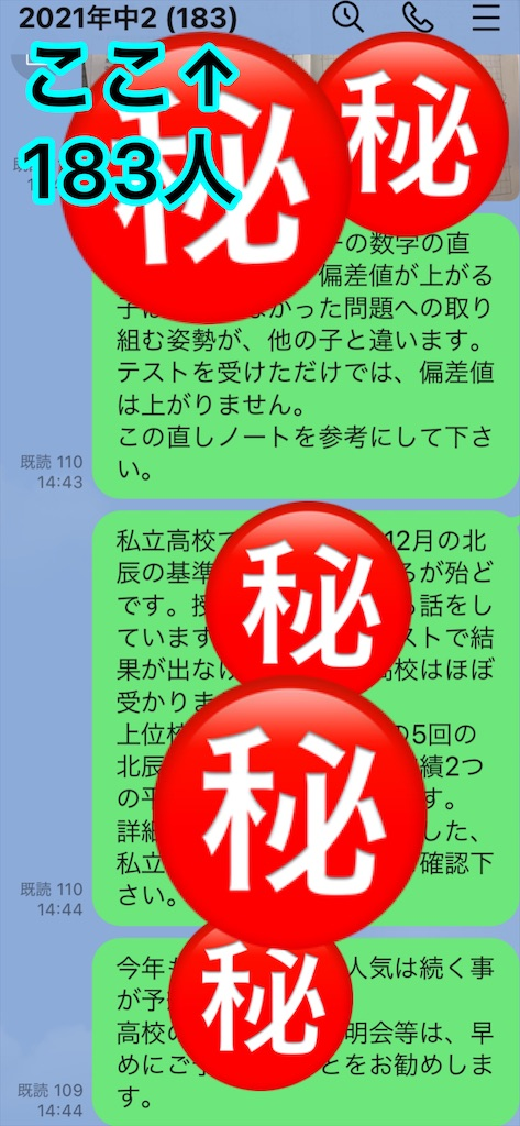 f:id:akira5669:20210718170517j:plain
