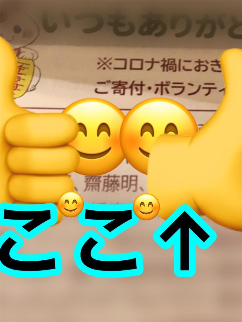 f:id:akira5669:20210719120646j:plain