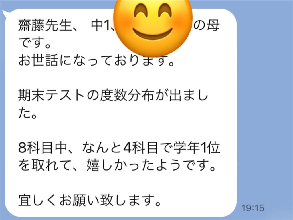f:id:akira5669:20210722093210j:plain