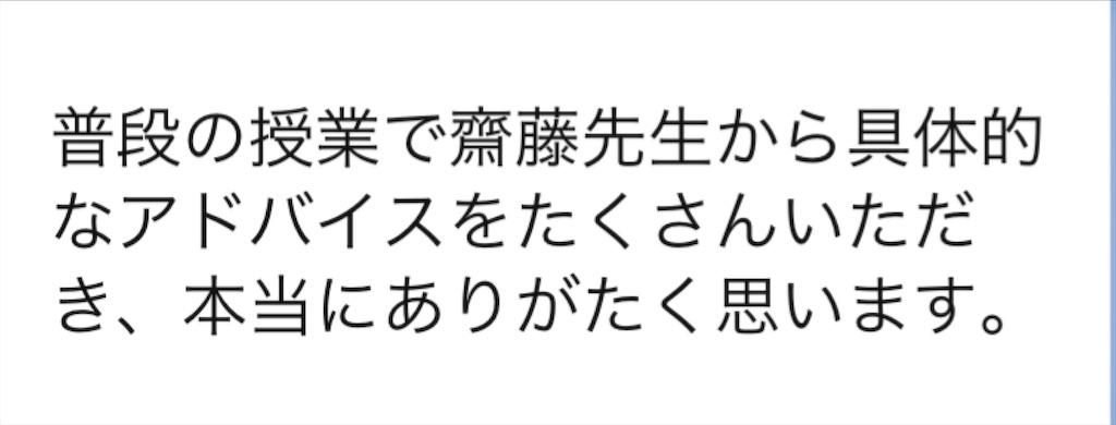 f:id:akira5669:20210722093223j:plain