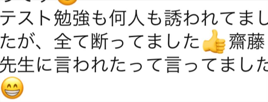 f:id:akira5669:20210722125957j:plain