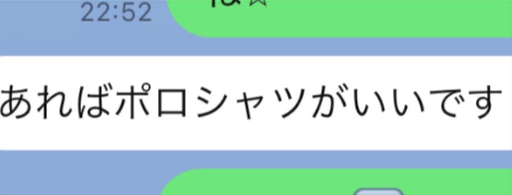 f:id:akira5669:20210723161159j:plain