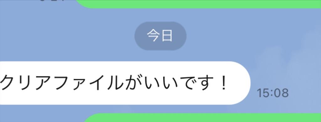 f:id:akira5669:20210723161208j:plain