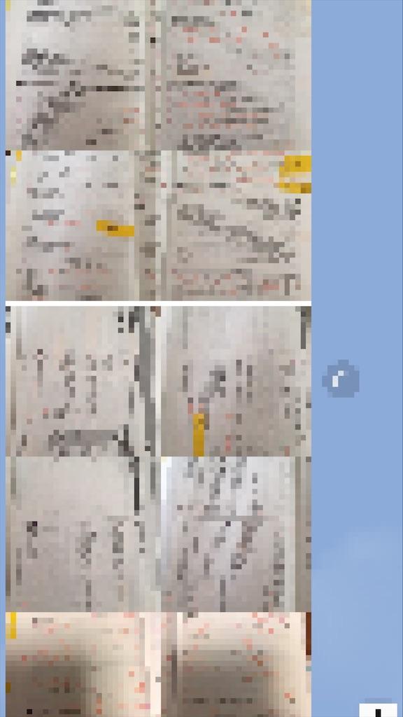 f:id:akira5669:20210727235125j:plain
