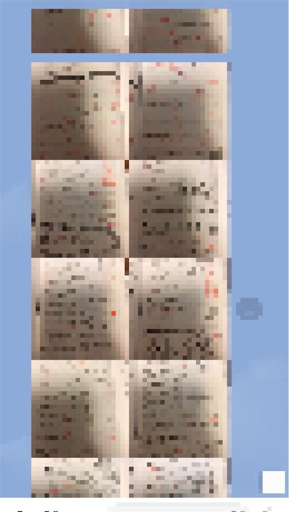 f:id:akira5669:20210727235129j:plain