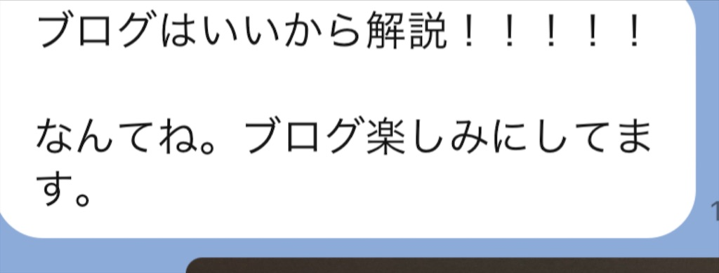 f:id:akira5669:20210728000511j:plain
