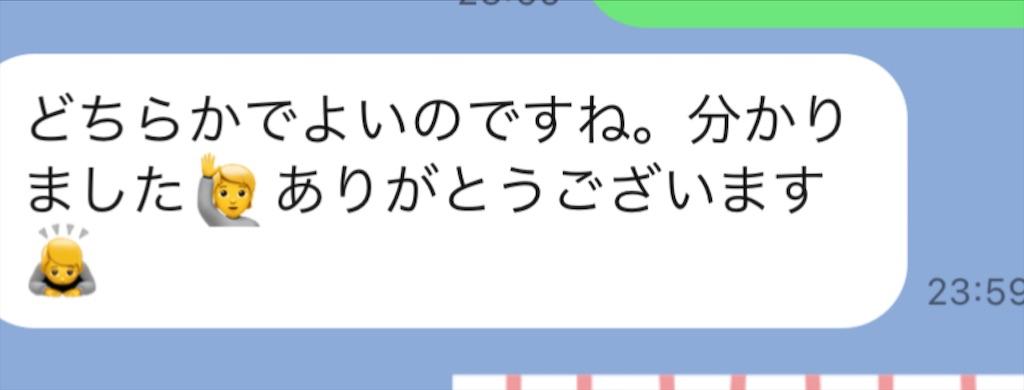 f:id:akira5669:20210728001245j:plain