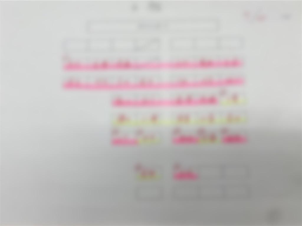 f:id:akira5669:20210729131347j:plain