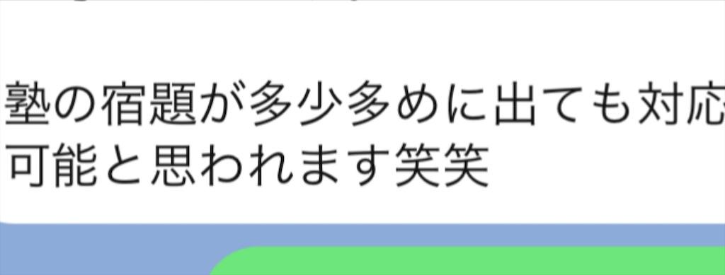 f:id:akira5669:20210801153939j:plain