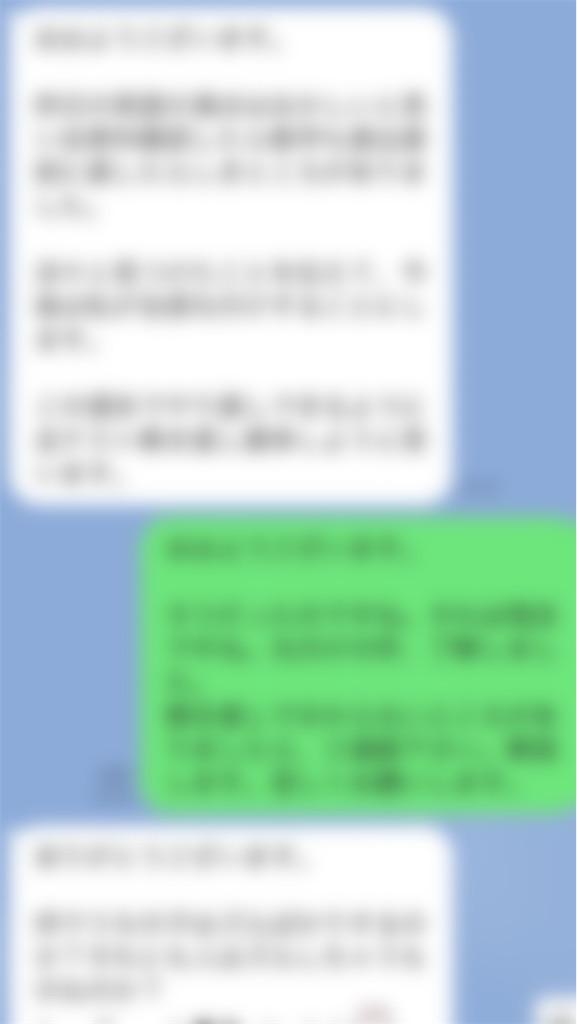 f:id:akira5669:20210807231240j:plain