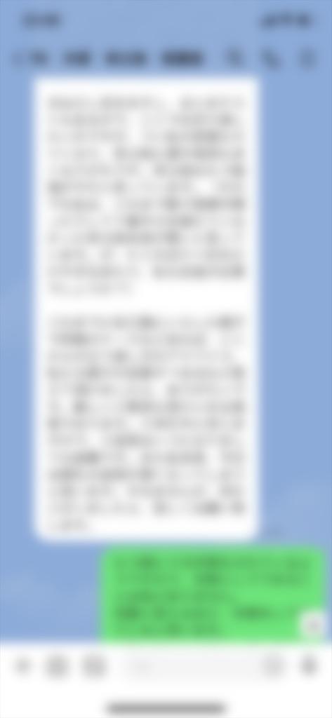 f:id:akira5669:20210807231247j:plain
