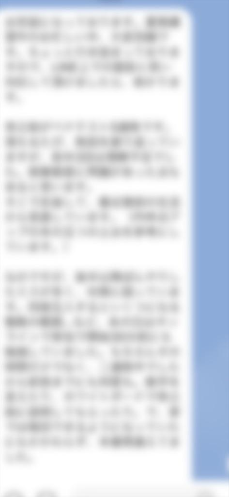 f:id:akira5669:20210807231250j:plain