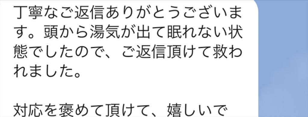 f:id:akira5669:20210807231258j:plain