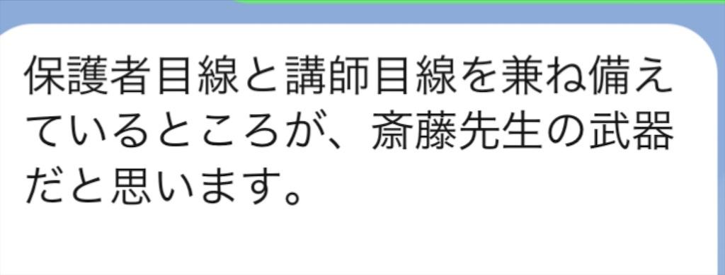 f:id:akira5669:20210807231717j:plain