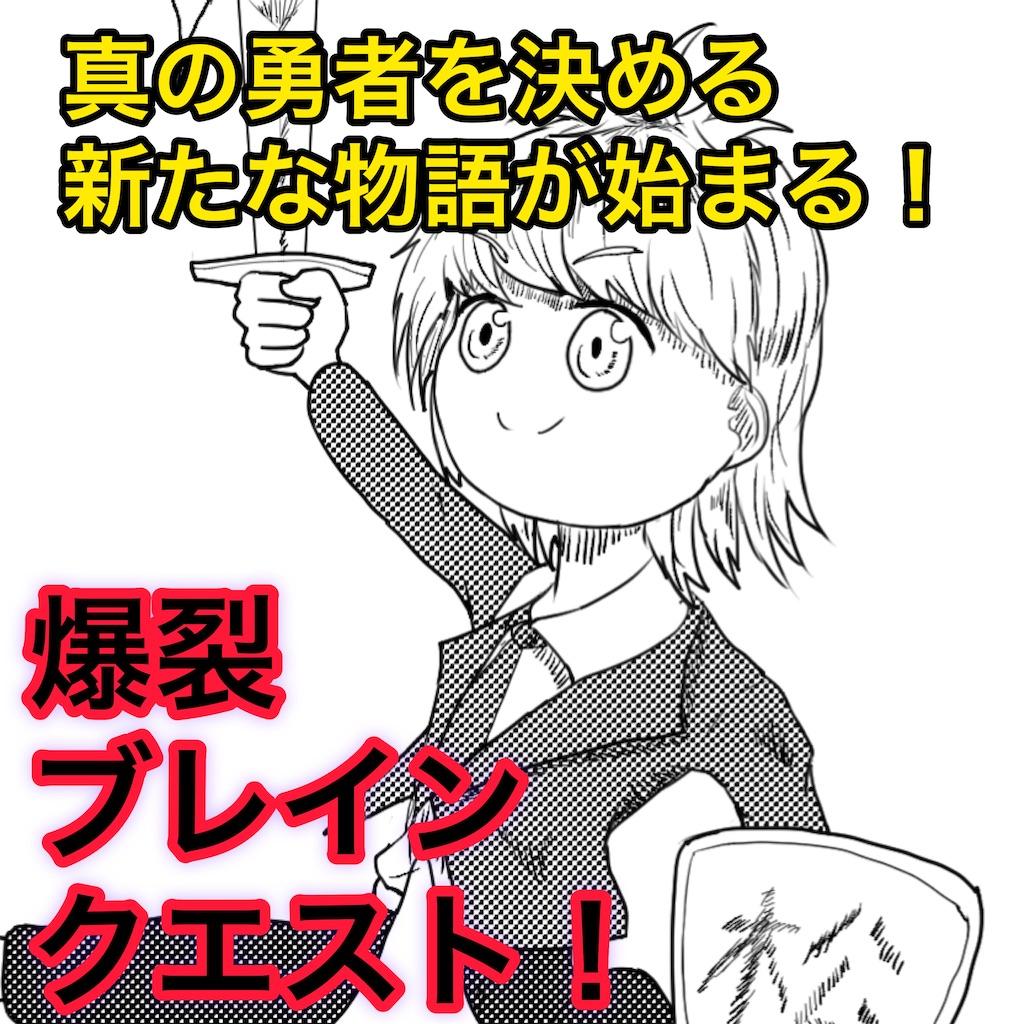 f:id:akira5669:20210809232909j:plain
