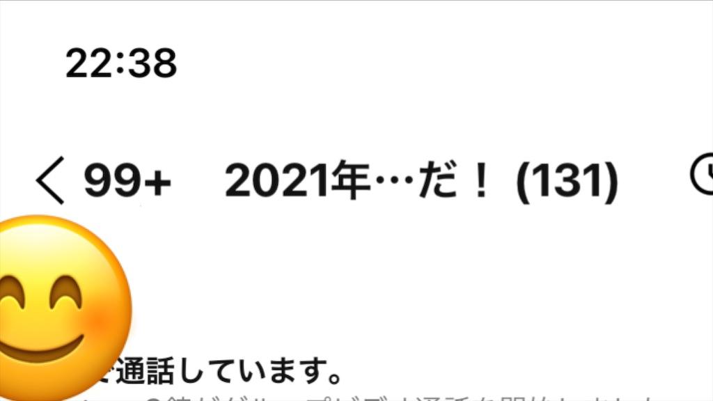 f:id:akira5669:20210810224739j:plain
