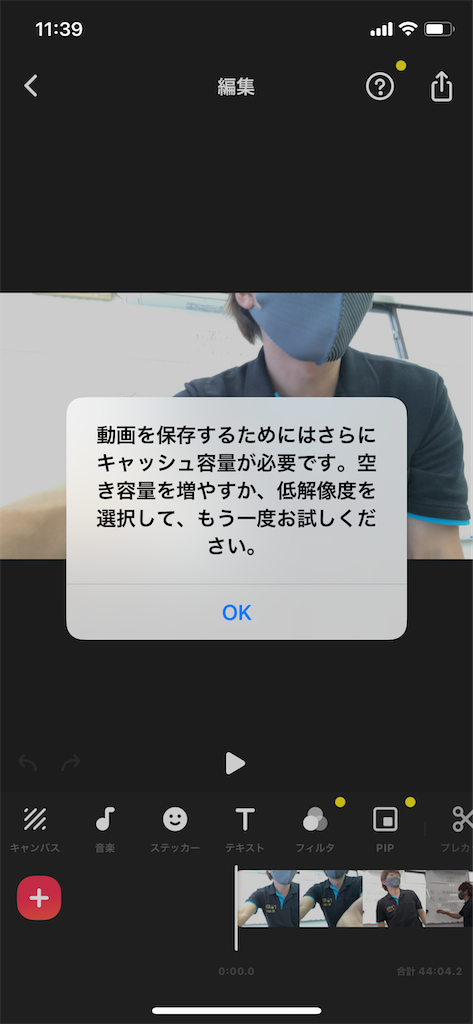 f:id:akira5669:20210812115931p:plain