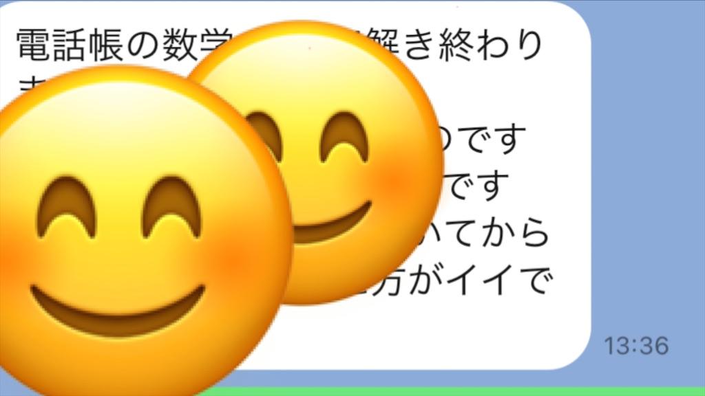 f:id:akira5669:20210812173314j:plain