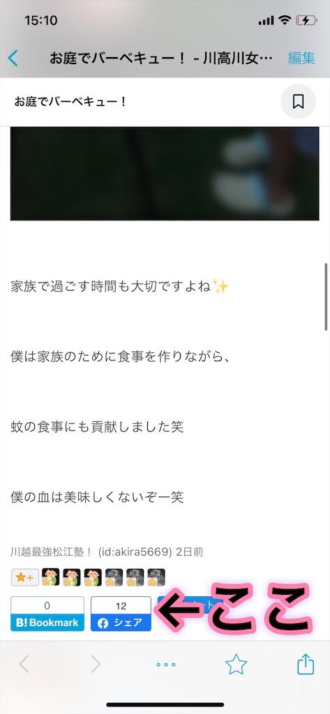 f:id:akira5669:20210812204007j:plain