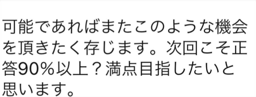 f:id:akira5669:20210816231357j:plain