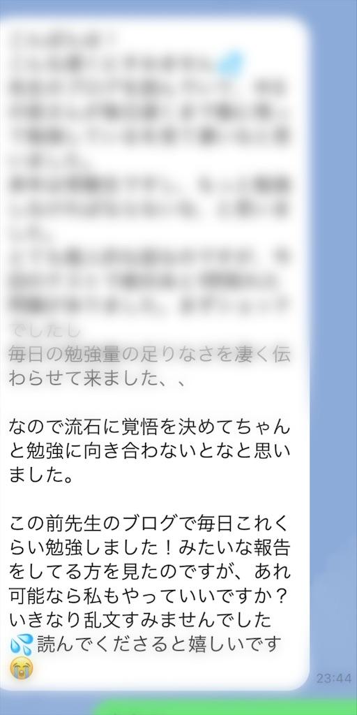 f:id:akira5669:20210817133313j:plain
