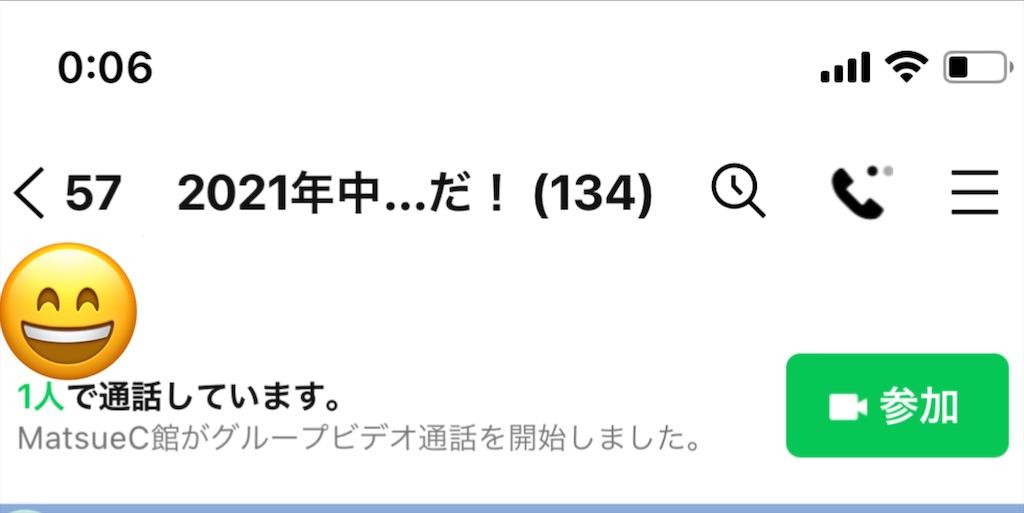 f:id:akira5669:20210820001121j:plain