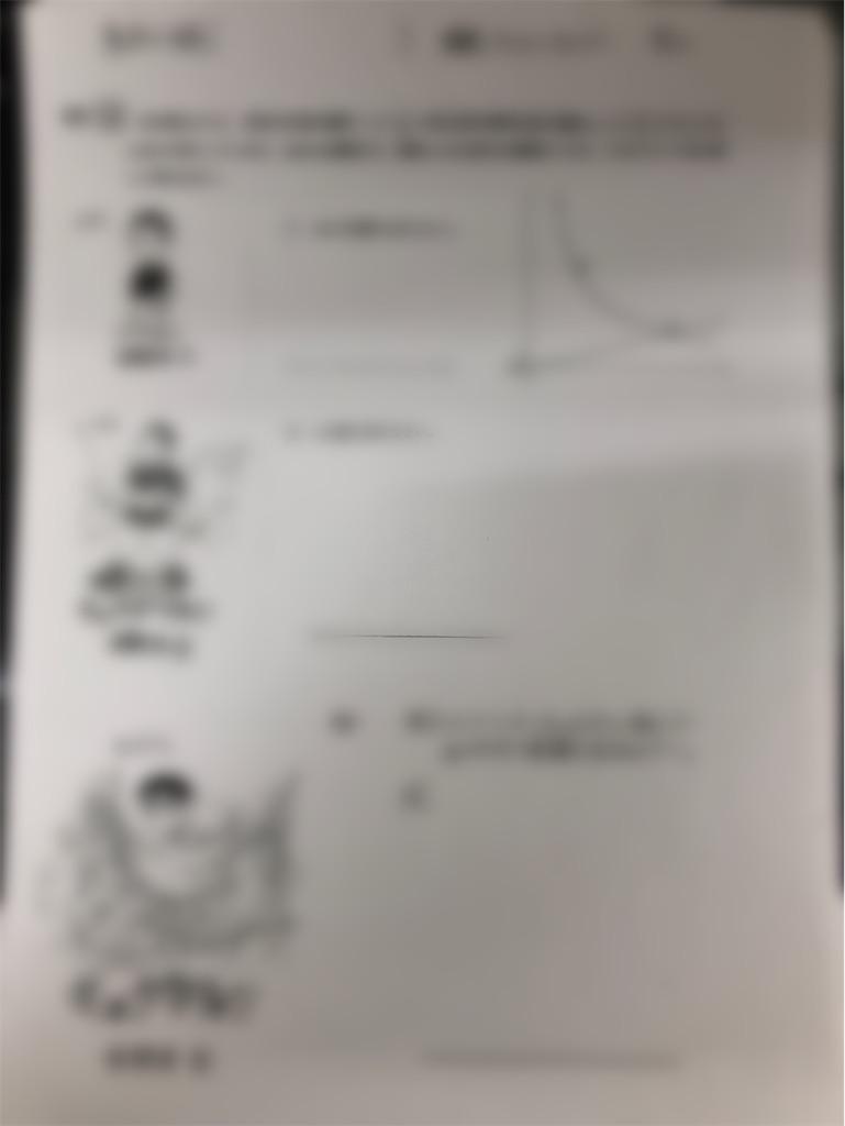 f:id:akira5669:20210820170113j:plain