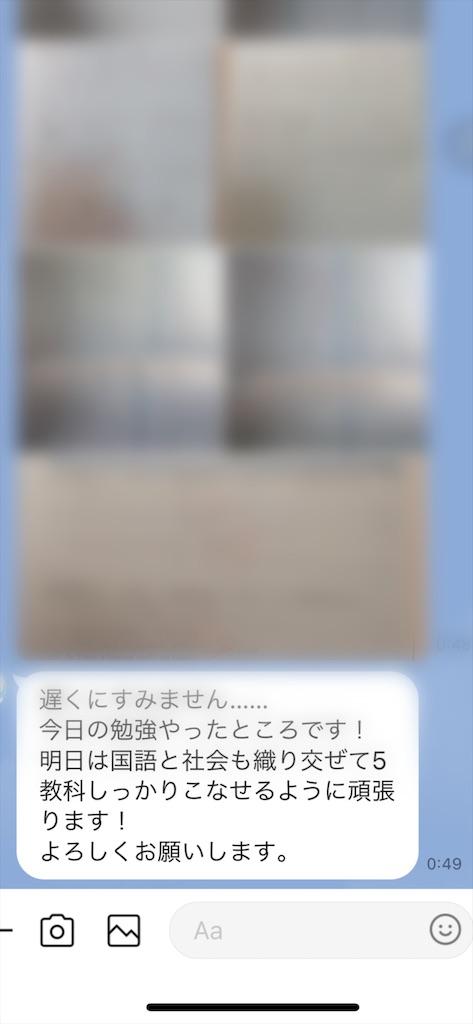 f:id:akira5669:20210820235527j:plain