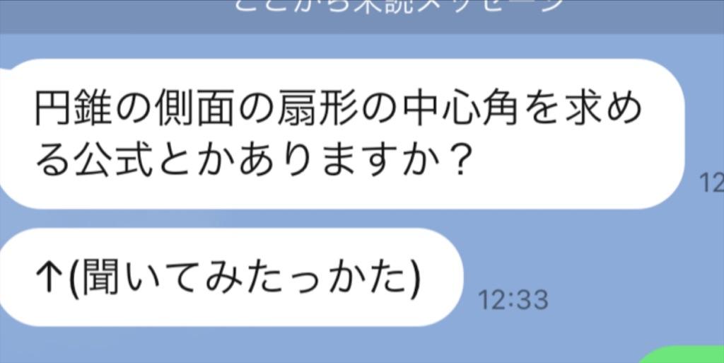 f:id:akira5669:20210821123741j:plain