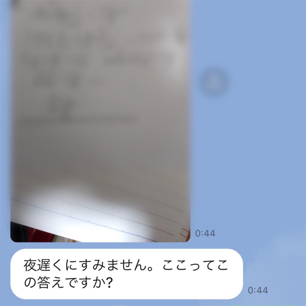 f:id:akira5669:20210823003157j:plain