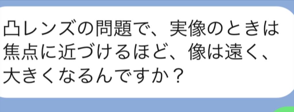 f:id:akira5669:20210823003201j:plain